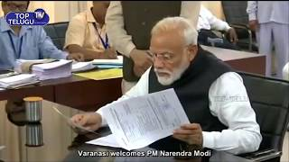 Modi Nomination 2019 Video | Lok Sabha Elections | Top Telugu TV