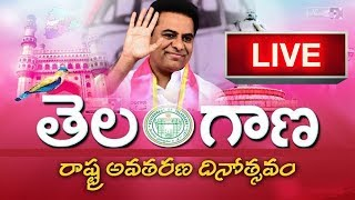 TRS LIVE | TRS Formation Day 2019 Celebrations Live | KCR | KTR | Telangana News | Top Telugu TV