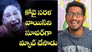 Kovai Sarala Mimicry by All Rounder Ravi | Telugu Mimicry Latest | Top Telugu TV