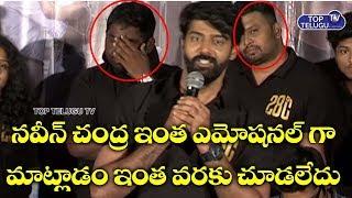 Naveen Chandra Speech   28 Degree Celsius Movie   Adavi Sesh   Ravikanth   Top Telugu TV