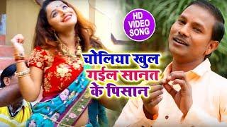 Krishna Premi Pradhan का New #Bhojpuri_Video_Song | चोलिया खुल गईल सानत के पिसान