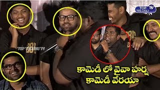 Viva Harsha Comedy in 28 Degree Celsius Movie Launch | Top Telugu TV