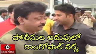 Ram Gopal Varma Arrest At Gannavaram Airport | RGV Arrest | Top Telugu TV