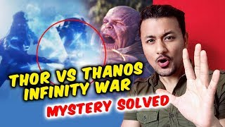 Avengers Endgame | Heres How Thors STORM BREAKER Overpowered ALL SIX Infinity Stones Of Thanos