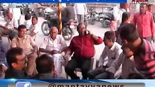 Amreli: BJP observers carried out Sense process for upcoming Lok Sabha Polls | Mantavya News