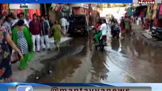 Keshod: People facing problem after road of Ambawadi Cloth Market filled with water | Mantavya News