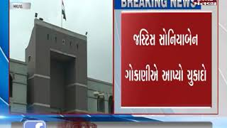 Bhagvan Barad's disqualification case: High Court sent the matter back in Sessions Court