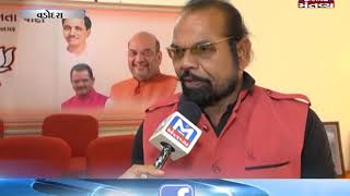 Vadodara:MLA Madhu Shrivastav reached to demand ticket of Vadodara Lok Sabha Seat