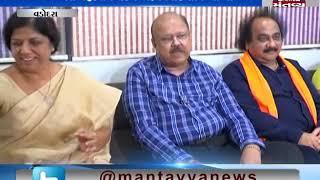 Vadodara: Controversy after BJP Observer Jay Narayan Vyas denies to wear BJP scarf
