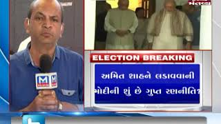 Gandhinagar: Lal Krishna Advani will not contest 2019 Lok Sabha Polls from Gandhinagar