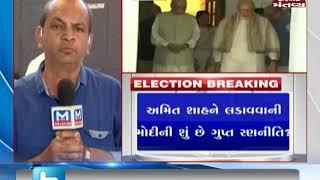 Gandhinagar: Lal Krishna Advani will not contest 2019 Lok Sabha Polls from Gandhinagar