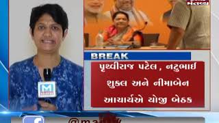 Ahmedabad: 3rd day of Sense process at BJP Office in Khanpur | Mantavya News