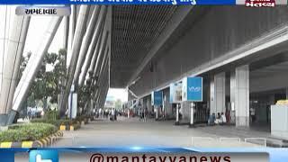 Ahmedabad: Custom officials seized gold worth 80 lakh at Airport | Mantavya News