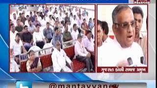 Surat: Koli Samaj demands ticket to their candidate | Mantavya News