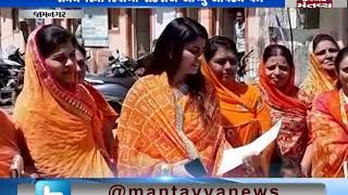 Jamnagar: Rivaba Jadej with Karni Sena women submits memorandum to SP