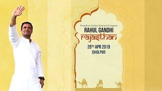 LIVE: Congress President Rahul Gandhi addresses public meeting in Dholpur, Rajasthan