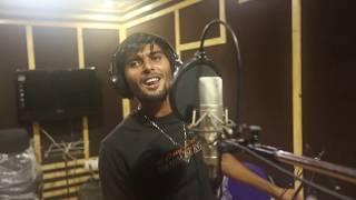 देखिये कैसे होती है भोजपुरी एल्बम की रिकॉडिंग । यादव जी के नाम बदनाम करेलु || 2017 BIPIN OFFICIAL