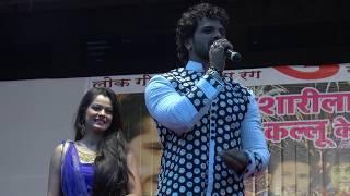 खेसारी लाल  live show mumbai 2017 latest show खेसारी लाल ने निधि झा को लिया बांहो में ।।