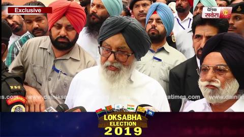 Video- Parkash Singh Badal ने Harsimrat Badal के Covering Candidate के तौर पर भरा नामांकन