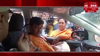 भोपाल में गले लगकर रो पड़ीं उमा भारती और साध्वी प्रज्ञा, उमा ने पोंछे आंसू / THE NEWS INDIA