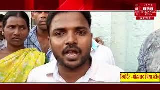 Hyderabad news, नीलोफर अस्पताल में लापरवाही के चलते गई बच्चे की जान THE NEWS INDIA