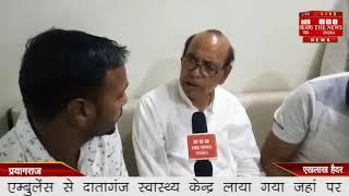 प्रयागराज //- । समाजवादी पार्टी के लोकसभा प्रत्याशी राजेंद्र पटेल ने रैली निकाली और जनसंपर्क किया