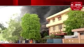 दिल्ली के नारायणा इलाके में लगी भीषण आग / THE NEWS INDIA