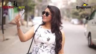 Valentine ShortFilm 2019   Digital Crash   Asad Rahman