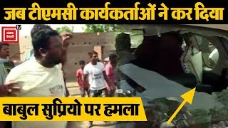 Lok Sabha Elections 2019 || Asansol में Babul Supriyo की TMC Workers से झड़प || Punjab Kesari