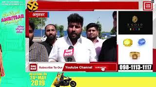 Sunny Deol के स्वागत में पहुंचे Jalandhar के BJP वर्कर