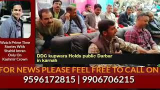 DDC Kupwara Holds Public Darbar at Dak Banglow Tangdar karnah