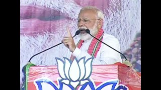 40 TMC MLAs in touch with me: PM Modi makes sensational claim in West Bengal