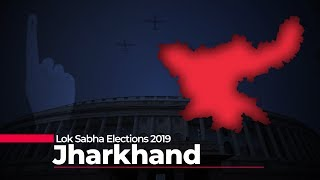 LS polls 2019 in Jharkhand: 'Double-engine' BJP vs 'Four-cylinder' opposition alliance