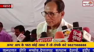धार कांग्रेस प्रत्याशी द्वारा शहर में नामांकरण रैली निकली गई  देखे  धार न्यूज़ पर