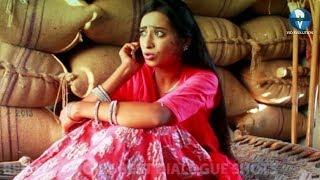 Manish Mastana Gujjar Dj rasiya || o sainya Daru piwe