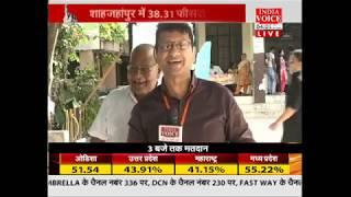 LIVE: बीजेपी के सामने 2014 दोहराने की चुनौती, कांग्रेस को फायदे की उम्मीद    #INDIAVOICE