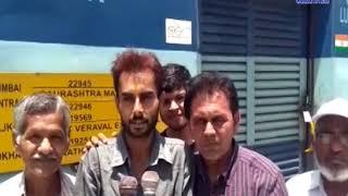 Okha : First visit to Rajkot Divisional Railway Manager Okha Railway Station