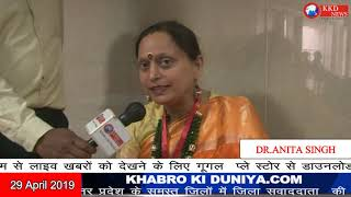 ( K.K.HOSPITAL )  CME for health Care providers 27th April 2019 at KGMU Lucknow