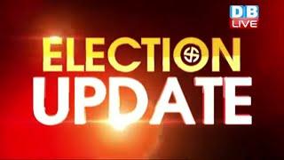 Election updates   Lok Sabha Election 2019  #Phase4  #VotingRound4  #DBLIVE