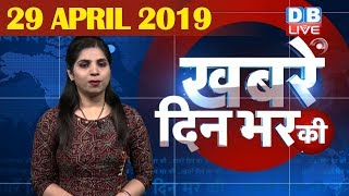 देखें दिनभर की खबरें एक साथ | Evening News Bulletin | Latest News | Top news india | #DBLIVE