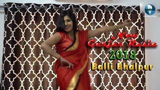 New Rajsthani Song || Gurjar Rasia || Siger Balli Bhalpur