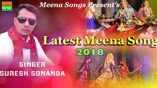 Latest Meenawati Song || New Meena Song || Superhit Rajasthani Meena Song || Suresh Sonanda
