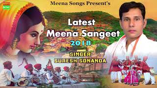 Suresh Sonanda Latest Meena Song - Latest Meenawati Geet   New Meenawati Song