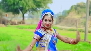 New Rajasthani Superhit DJ Song | घडी घडी | Ghadi Ghadi | Vid Evolution Rajasthani