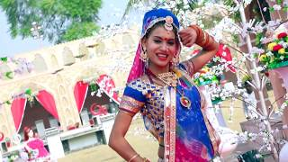New Rajasthani DJ Song | Arti Sharma | Gurjar Rasiya | Vid Evolution Rajasthani