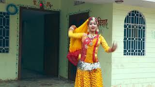 New Rajasthani DJ Song  | Jann Mare Dj Ki | Arti Sharma | Gurjar Rasiya | Vid Evolution Rajasthani