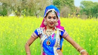 New Rajasthani DJ Song  | Raat Andhera Me | Arti Sharma | Gurjar Rasiya | Vid Evolution Rajasthani