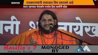 """Politicians Are Spreading Venom"", Vote Wisely: Swami Brameshanand Advises Goans"