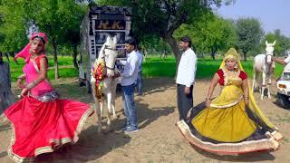New Superhit DJ Rajasthani Gurjar Rasiya | Raja Mero Suhag Rat Ku | Balli Gurjar Rasiya