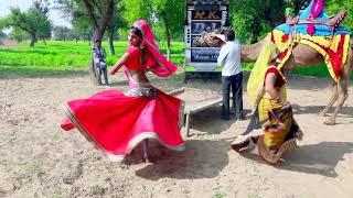 New Superhit DJ Rajasthani Gurjar Rasiya | Tapke Pasina Galan Se | Balli Gurjar Rasiya